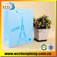 Buy cheap 2015 New Luxury Shopping Paper Bag for gift product