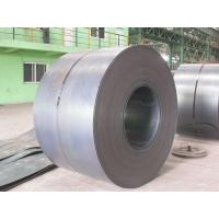 Buy cheap HotRolledSteelPlate(Coil) product