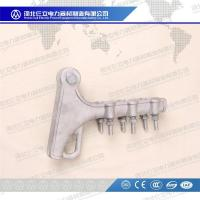 NLL Series Bolt Type Aluminium Alloy Strain Clamp NLL Series Bolt Type Aluminium Alloy Strain Clamp