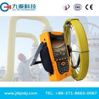 Buy cheap Oil and Gas Pipeline Valve Inspection Camera product