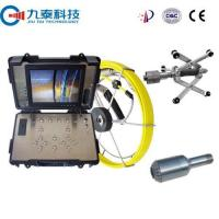 Buy cheap Buried Pipeline Problem Inspection Camera product
