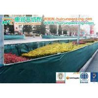 Buy cheap Cold-proof Non-woven Fabric product