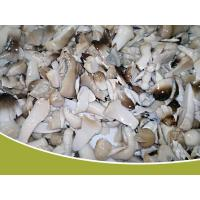 Buy cheap canned straw mushroom broken product