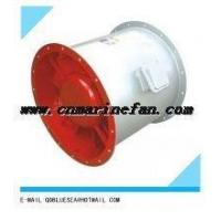 Buy cheap JCZ50A Marine fan blower for ship use product