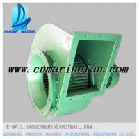 Buy cheap CBL24 Marine sparkless explosion-proof fan product