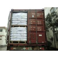 Buy cheap Chemical Products Hydroxypropyl Methyl Cellulose(HPMC) from wholesalers