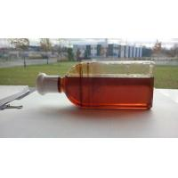 Buy cheap Chemical Products Crude Glycerine 50-90% from wholesalers