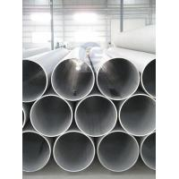 Buy cheap Big Diameter Seamless Pipes from Wholesalers