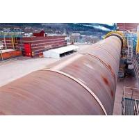 Buy cheap Cement Rotary Kiln product