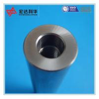 Buy cheap Internal Threaded Carbide Extensions product