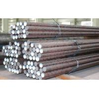Buy cheap bar name: Duplex Austenitic-Ferritic Stainless Seamless Steel Pipe Billet from Wholesalers
