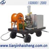 Buy cheap pumping suitable for cleaning casting from Wholesalers