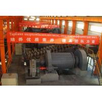 Buy cheap Mineral processing equipment from Wholesalers