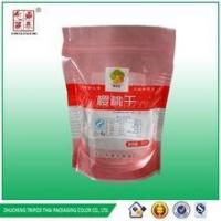 Buy cheap custom packaging new beauty products 2014 dried fruit packaging for Dried cherries product