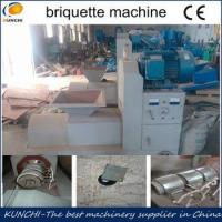 Buy cheap Professional charcoal briquette machine with CE approved product
