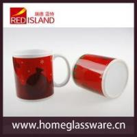 Buy cheap hot water color changing mug for sale with christmas design product