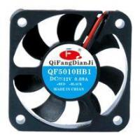 Buy cheap DC FAN 50mm Home Electronic Products 12V DC Ceiling Fan product