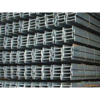 Buy cheap Angle steel I-beam product