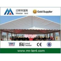 Buy cheap Wedding tent Good price chinese ceremony tent for sale product