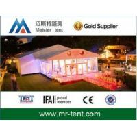 Buy cheap Wedding tent Nice curved tents for parties and ceremonies from Wholesalers