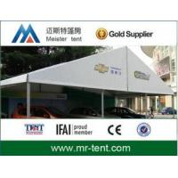 Buy cheap Wedding tent 15mts tent for auto exhibitions from Wholesalers