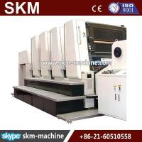 Buy cheap Paper Cutting Machine Offset printing machine product