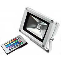 Buy cheap LN-FL-RGB/10W-00110W RGB LED flood light (IR) product