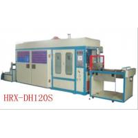 Buy cheap paper lunch box forming machine/ High-speed Vacuum Forming Machine HRX-DH120S product