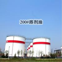 Buy cheap 200# solvent oil product