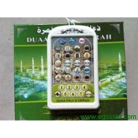 Buy cheap Hajj player wholesale product