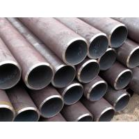 Buy cheap Seamless Steel Pipe GB20# seamless steel pipe product