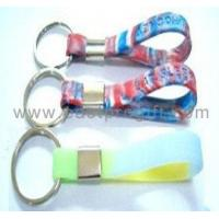 Buy cheap silicone keychain-002 product