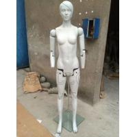 Buy cheap Afellow selling well flesh skin color adjustable joints female mannequins product