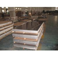 Buy cheap Duplex 2205 Stainless Steel Plate product
