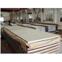 Buy cheap Duplex Stainless Steel DUPLEX 2205 product