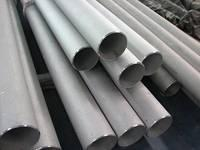 Buy cheap Nickel Alloy Alloy A-286 from Wholesalers