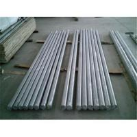 Buy cheap Stainless Steel NIMONIC Alloy 263 from Wholesalers