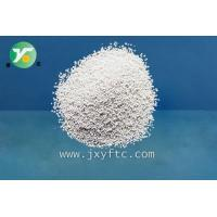 Buy cheap Ceramic Filter Grain And Sand from Wholesalers