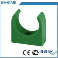 Buy cheap PP-R PP-R Flat Pipe Clamp from Wholesalers