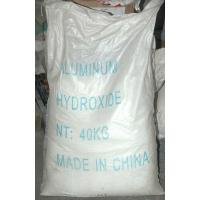 Buy cheap Activated Aluminum Hydroxide from Wholesalers