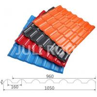 Buy cheap Accessories of PVC/APVC Corrugated Sheet Synthetic Resin Roof Tile product