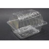 Buy cheap Blister Packaging Macaron Blister Clamshell for 4, 6, 12, 24 Item Number:XM-EPB530 product