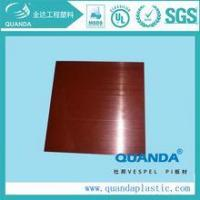 Buy cheap Electric Insulation Material Polyimide Film product