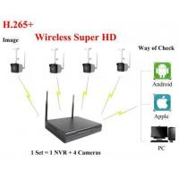 Buy cheap Wireless Kit For IP Camera SKY8000 product
