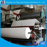 Buy cheap Manufacture of Toilet Tissue Paper Making Machinery Production Line Produced 5-6Tons Per Day product