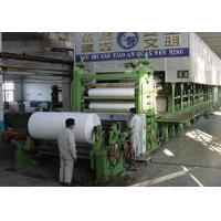 Buy cheap Manufacture of 2400mm Fourdrinier Wire A4 Paper Making Machine product