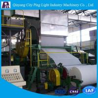 Buy cheap Manufacture of 1575mm Toilet Tissue Paper Making Machine for 3-5T Capacity Per Day product