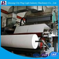 Buy cheap Manufacture of 1880mm Toilet Tissue Paper Machinery Production Line Produced Paper from Waste Paper product