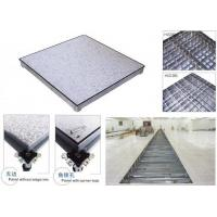 Buy cheap Aluminum anti-static elevated floor product