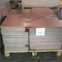 Buy cheap Copper Clad Laminate Scrap from Wholesalers